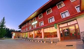 Летен релакс в Пампорово! Нощувка със закуска и вечеря само за 31.70 лв. в хотел Зора***