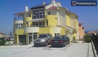 Летен релакс в Созопол. Нощувка със семейството или с приятели + ползване на басейн, шезлонг и чадър