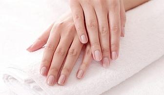 Летен рестарт за Вашите нокти! IBX процедура за заздравяване и лечение на изтощени, разслоени и чупливи нокти от Студио DNK