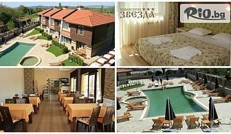 Летен СПА релакс край Бургас! Нощувка със закуска + СПА, минерален басейн, шезлонг и чадър, от Семеен хотел Звезда 3*