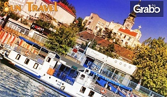 Летен уикенд в Белград! Екскурзия с нощувка със закуска, плюс транспорт
