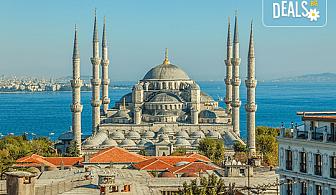Летен уикенд в Истанбул и Одрин! 2 нощувки със закуски, транспорт с включени пътни такси и представител на Далла Турс!