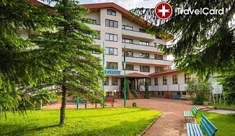 Летни в хотел Елина*** , к.к. Пампорово