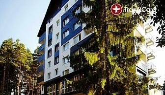 4* Летни пакети в хотел Феста Чамкория, Боровец