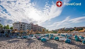 3* Летни пакети в хотел Примеа, Царево