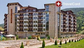 5* Летни СПА пакети в хотел Свети Спас, гр. Велинград