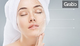 За лицето! Радиочестотен лифтинг с ампула хиалуронов комплекс, плюс маска, масаж и криотерапия