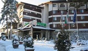 С Лифт карти в Банско, 5 дни с ползване на басейн и включена вечеря в Хотел Пирин