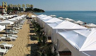 С лифт до плажа и безплатни чадър и шезлонги в хотел Бона Вита - Златни пясъци за една нощувка на Ол Инклузив / 25.05.2017 - 11.06.2017