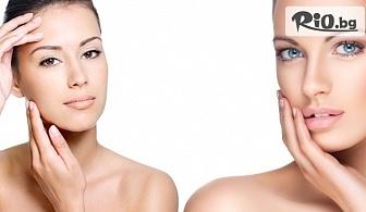 RF лифтинг и биолифтинг на околоочен контур или Дълбоко почистване на лице с кислородна мезотерапия и криотерапия, oт Студио Емили