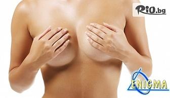 RF лифтинг на бюст, терапия Breast Firming Line и терапия за деколте NECK lifting за по-стегнати гърди, от Центрове Енигма