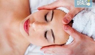 Лифтинг (хигиенно-козметичен) масаж на лице и маска в салон Bellissima Donna