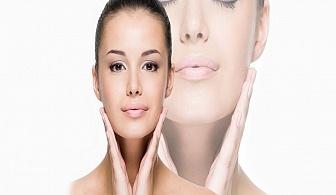 Лифтинг (хигиенно-козметичен) масаж на лице, шия и деколте + лимфодренажен масаж + маска в козметично студио Bellisima Donna, София