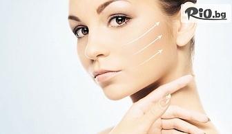 RF лифтинг на лице + маска според типа кожа, от Студио за красота АНДИ