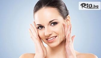Лифтинг със системата HIFU - SMAS на назолабиални гънки и бузи или на цяло лице и шия, от Студио Емили