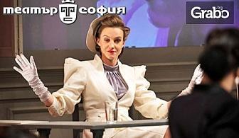 """Лилия Маравиля и Дария Симеонова в постановката """"Нощта на 16 Януари"""" - на 24 Февруари"""