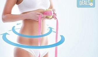Липолазер на зона по избор - неинвазивна лазерна липосукция за отслабване и оформяне на тялото от Sin Style