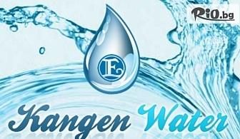 5 литра висококачествена туба от ВPA + Бонус жива алкална вода Канген /с PH по избор от 2.5 до 11.5/, от Kangen Kafe