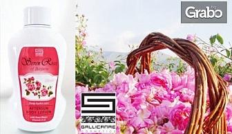 Лосион за след слънце, слънцезащитен лосион или масло за бърз загар Seven Roses