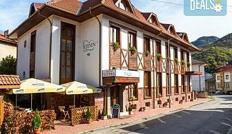 <p>Отпразнувайте Гергьовден в Тетевен!  Две нощувки със закуски и вечери, безплатно ползване на сауна, безплатно за деца до 6г.</p>