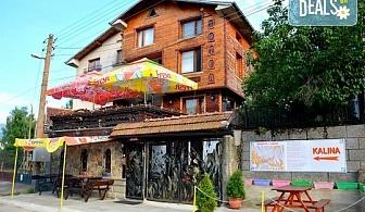 <p>Пролетна почивка в семеен хотел Калина 2*, с. Говедарци! 1 нощувка със закуска, обяд и вечеря, безплатно за дете до 3г.!</p>