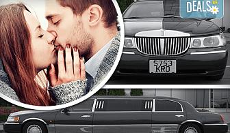 Лукс! Бизнес трансфер или романтична разходка с холивудска стреч-лимузина от Лимузини San Diego
