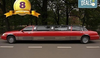 Лукс! Едночасова разходка на цялата компания с холивудска стреч-лимузина от Vivaldi Limousines и San Diego Limousines