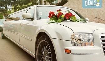 Лукс и класа! 10-часов наем на 10-местна лимузина Крайслер за Вашата сватба, специален ден или фотосесия от San Diego Limousines