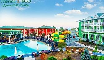 Лукс в Кранево на 70м. от морето! Нощувка със закуска + басейн с МИНЕРАЛНА вода + шезлонг и чадър на плажа само за 49.30 в НОВООТКРИТИЯ Therma ECO Village. Очакваме Ви и за празниците!