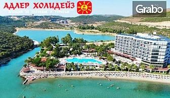Лукс в Кушадасъ! 7 нощувки на база 24 часа All Inclusive в Хотел Tusan Beach Resort*****