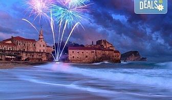 Лукс Нова година в Черна гора, с България Травъл! 4 нощувки, 4 закуски, 3 вечери в Palmon Bay Hotel & Spa 4+* в Херцег Нови, транспорт и програми в Дубровник, Будва и Котор