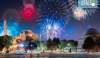 Лукс за Нова година в Истанбул! 3 нощувки със закуски и вечери в Elite World Europe Luxury Hotel 5*, Новогодишна вечеря, ползване на басейн, сауна и турска баня