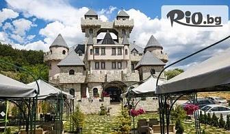 Лукс в Огняново! Нощувка със закуска + СПА и минерален басейн, от Royal SPA Valentina Castle