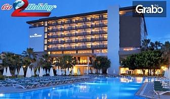 Лукс почивка в Анталия! 7 нощувки на база All Inclusive в хотел 5*, плюс самолетен билет