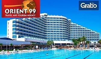 Лукс почивка за 6 Май или 24 Май в Дидим! 5 нощувки във Venosa Beach Resort & SPA*****