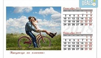 Лукс подарък! 6-листов супер луксозен пейзажен календар със снимки на клиента, отпечатани на гланц хартия от Офис 2
