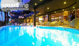 Лукс и релакс през септември на първа линия в Паралия Катерини! Нощувка със закуска и вечеря + басейн в 4-звездния хотел Mediterranean Resort****, Гърция!