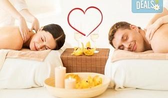 Лукс и романтика! Романтичен масаж за двама със златни частици и комплимент бяло вино в SPA център Senses Massage & Recreation!