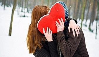 """Лукс и романтика! Свети Валентин в Хотел """"Банско Спа &Холидейз"""" - 2 или 3 нощувки + закуски на страхотна цена!"""