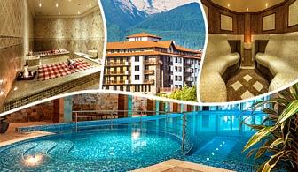 Лукс и СПА в Банско! Нощувка в апартамент, закуска и вечеря + басейн само за 40 лв. в Гранд Рояле Апарт и СПА