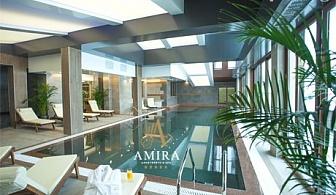 Лукс и СПА в Банско! Нощувка със закуска или закуска и вечеря + басейн и СПА от хотел резиденс Амира*****, Банско.