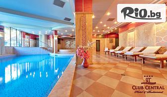 Лукс и СПА почивка в Хисаря до края на Март! 1, 2 или 3 нощувки със закуски + вътрешен минерален басейн и релакс зона, от Хотел клуб Централ 4*