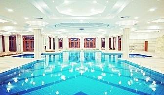 Лукс и СПА в Равда! Нощувка със закуска или закуска и вечеря + басейн в хотел Emerald Beach Resort & Spa*****
