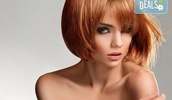 Лукс терапия за коса с инфраред преса - ботокс, кератин или хиалурон, професионално подстригване и прическа със сешоар, преса или маша в Женско царство в Центъра или Студентски град