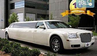 Лукс! Трансфер един час с холивудска стреч-лимузина от San Diego Limousines и Vivaldi Limousines