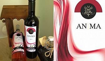 Луксозен Комплект от 2 бутилки Анима Пасион Руж и Розе Анима в кутия само за 14.90 лв. от Кот Д'Арк