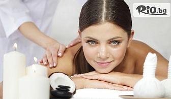 Луксозен масаж на гръб или цяло тяло с френска Био масажна свещ с билки и етерични масла, от Салон за красота Вероника