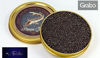 Луксозен подарък за празниците! 50гр черен хайвер от руска есетра, плюс 700мл водка Czechoslovakia
