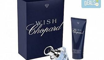 Луксозен подарък за Вашата любима! Вземете Chopard WIsh - парфюм и душ гел, с безплатна доставка за цялата страна!