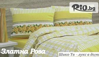 Луксозен спален комплект за Спалня от Шико - ТВ